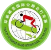 Cyclisme sur route - WorldTour Femmes - Tour of Chongming Island World Cup - Palmarès