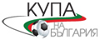 Football - Coupe de Bulgarie - 2012/2013 - Accueil