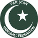 Handball - Pakistan